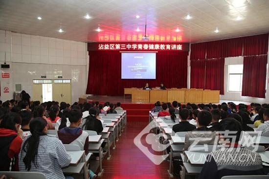 云南人口与计划生育_开展 云南省人口与计划生育条例 修订内容宣传活动